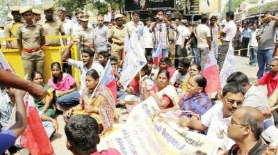 covai protest