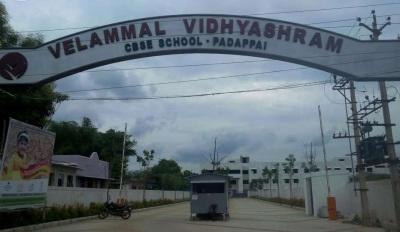 vellammal school