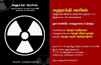 atom politics