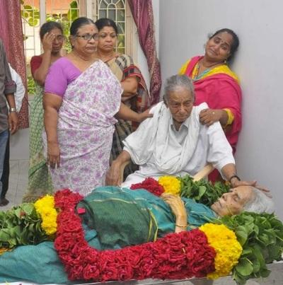 sankaraya