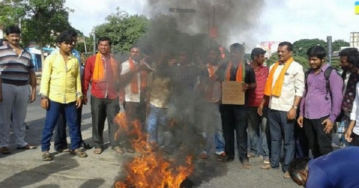 karnataka protest