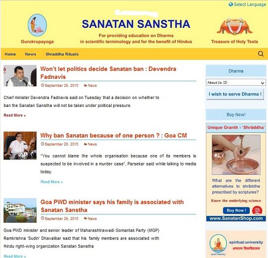 sanatan-sanstha