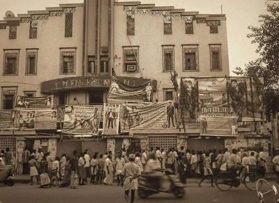 chinthamani-theatre