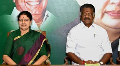 AIADMK party meeting