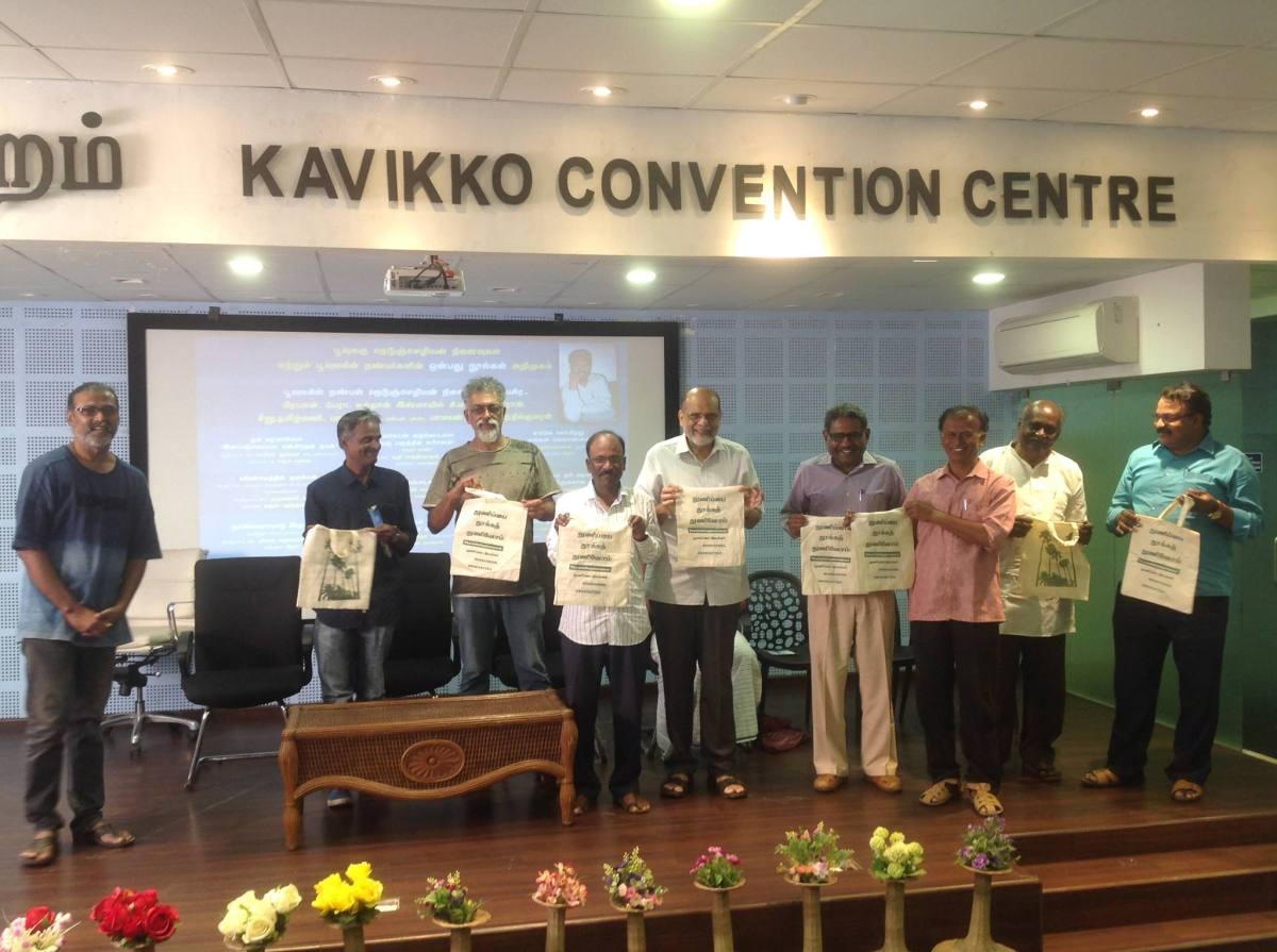 கவிக்கோ மன்றம் மீது வழக்கு: எழுத்தாளர் பா. ஜீவ சுந்தரி கண்டனம்