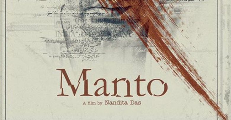 manto-poster